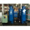 Buy cheap Energy Saving Industrial Gas Generators , Furance Heating Treatment N2 Gas Generator from wholesalers