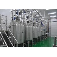 Wholesale 10000 LPH Automatic UHT Milk Production Line , UHT Milk Processing Plant For Ice Cream from china suppliers