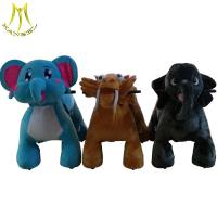 China Hansel  funny children coin operated electric toys electric animal ride sale on sale