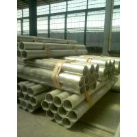 Wholesale Heavy Wall Large Diameter Aluminium Pipe Schedule 80 , 9.5 X 0.4 Mm from china suppliers