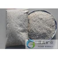 Wholesale Expanded Perlite/gardening Perlite for enamel paint,glaze,filling agent of plastic,resin and rubber from china suppliers