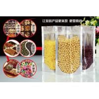 Wholesale Anti Static Laminate Plastic Ziplock Stand Up Pouches For Food Packaging from china suppliers