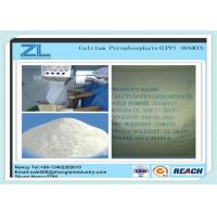 Wholesale White , tasteless Calcium pyrophosphate in food   raising agent element from china suppliers