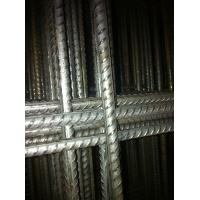 Wholesale High Strength Deformed Steel Buildings Kits Seismic HRB 500E Reinforced Steel Bar from china suppliers