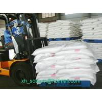 Wholesale sodium nitrates from china suppliers