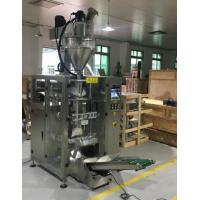 Wholesale Auto VFFS Detergent / Spices / Washing / Milk Powder Filling Packing Machine from china suppliers