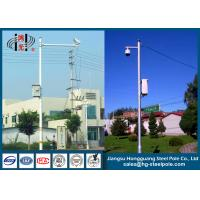 Wholesale Hot Dip Galvanized Cctv Camera Poles , 1 - 10 m Height Security Camera Pole from china suppliers