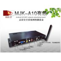 Wholesale Media Player Box WMA Pro AAC Audio from china suppliers