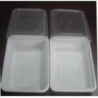 Wholesale 38oz Storage Disposable Plastic Food Containers , PP Rectangular from china suppliers