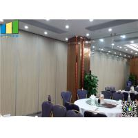 Wholesale 65 mm Exhibition Hall Sound Proof Partitions Double Roller 43dB from china suppliers
