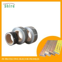Wholesale Aluminum Extrusion Profile Plastic Protection Film With Logo Printable from china suppliers