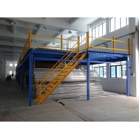 Wholesale Multi - category warehouse mezzanine storage systems for car accessory from china suppliers