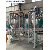 Fully Automatic Plastic Mixer Machine For PP PE ABS Pipe Material 1000KG Capacity