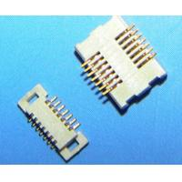Wholesale 50V AC DC HRS Alternate Camcorder Board To Board Connector 2 - 120 Pin from china suppliers