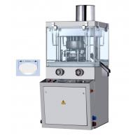 Quality Econimical Type Double Color Automatic Tablet Press Machine for Dishwashing Tablet for sale