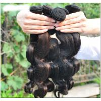 Wholesale wholesale hair factory price 8a grade peruvian human hair weft from china suppliers