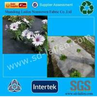 Quality Small Roll Or Cutting Piece Pp Nonwoven Fabrics Used For Out Door Plant Cover Or Weed Mat for sale