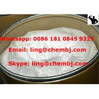 Buy cheap CAS 51-05-8 Local Anesthetic Powder Procaine Hydrochloride Procaine HCl from wholesalers