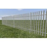 Wholesale Palisade Fence Mesh/Palisade Fencing/W fence from china suppliers