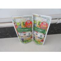 Wholesale BOPP / PE Bottom Gusset Plastic Resealable Aluminum Foil Bags For Cooking from china suppliers
