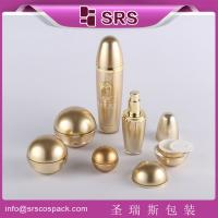 Quality SRS cosmetic packaging set acrylic empty ball shape cream jar and lotion bottle for skinca for sale