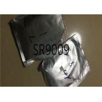 Buy cheap White Powder SR9009 Sarm Steroids Hormone Supplement For Bodybuilding from wholesalers