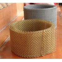 Wholesale 2cm~10cm crimped wire woven mesh,wrapped edge narrow mesh from china suppliers