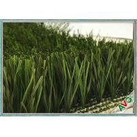 Wholesale Straight Yarn Type Diamond Shape Soccer Synthetic Grass Football Field Artificial Turf from china suppliers