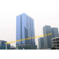 Wholesale EPC Project Of Multi-storey Steel Building For Modern Glass Curtain Wall Office Building from china suppliers