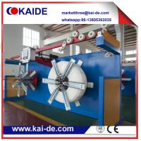 Wholesale PERT/HDPE Pipe Extruder machine 50m/min China supplier from china suppliers
