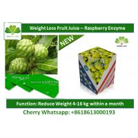 Wholesale Noni Powder Weight Loss Fruit Juice Expel Toxins For Slimming Underbelly from china suppliers