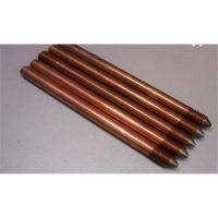 Wholesale copper grounding rod for petrochemical / electrical tower grounding from china suppliers