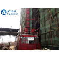 Wholesale 1T Outer Building Construction Hoist Elevator Safety Inverter Control from china suppliers