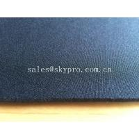 Wholesale Stretchable nylon jerey spandex thick neoprene fabric with one or both sides coating from china suppliers