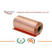 Wholesale 0.1 * 250mm 340HV hardness Pure Copper Sheet High Yield Strength QBe2 C17200 from china suppliers