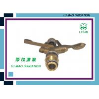 Wholesale Heavy Duty Agricultural Sprinkler Heads 3/4'' Full Circle with Brass Nozzle from china suppliers