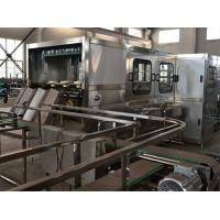 Wholesale Full Automatic Electric Barrel Filling Machine 1200BPH for Drinking Liquid from china suppliers