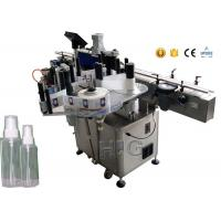 Wholesale Customized self adhesive sticker labeling machine for PET bottles automatic style from china suppliers