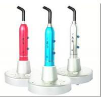 Wholesale Dental LED Curing Light (Aluminum base) (CYHLIV-LED2) from china suppliers