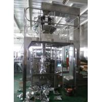 Wholesale Customized VFFS Pet Food Packing Machine Automatic 5-70 Bags / Min from china suppliers