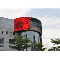 Wholesale SMD P3.91 P4 P4.81 P5 P6 P8 P10 RGB LED Screen advertising High performance from china suppliers