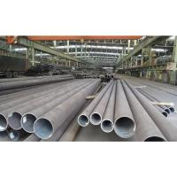 Buy cheap GB5310 Cold Drawn Alloy Steel Pipe Seamless For Boiler 2 - 70 mm Wall Thickness from wholesalers
