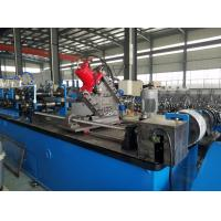 Wholesale Hydraulic Decoiler Rolling Shutter Strip Making Machine 550mm Steel Coil Width from china suppliers