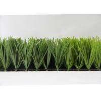 Wholesale UV Resistance Safe Sports Artificial Turf , Synthetic Sports Turf Latex Coating from china suppliers