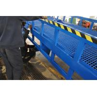 Wholesale 0.6m mechanical hydraulic Mobile Dock Ramp with outriggers , 6000Kg from china suppliers