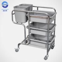 Wholesale Four Wheels Dinner Serving Trolley Cart with 3 Layers for Hotel from china suppliers