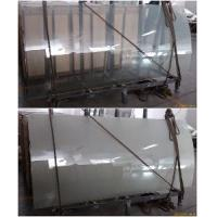 Wholesale Curved Smart Glass from china suppliers
