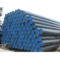 Buy cheap ASTM A106 -Seamless -Steel -Pipe from wholesalers