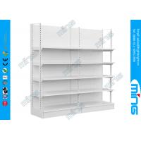 Wholesale Single Sided Outrigger Retail Display Shelves Units Gondola Solid Panel from china suppliers