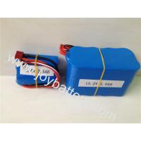 Wholesale A123 LiFePo4 ANR26650M1A 3.3V 2500mah 26650 cell 4S2P 13.2V 5Ah battery pack with T plug from china suppliers